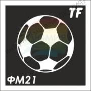 Трафарет ФМ21