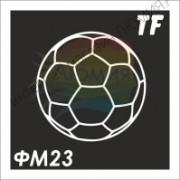 Трафарет ФМ23