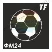 Трафарет ФМ24