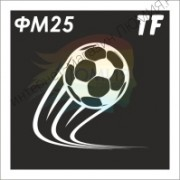 Трафарет ФМ25