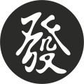 ИЕРОГЛИФЫ от 4.2 х 3 см (часть 2)