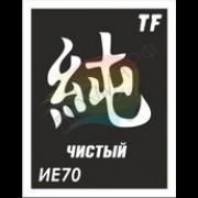 """Трафарет ИЕ70 """"ЧИСТЫЙ"""""""