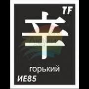 "Трафарет ИЕ85 ""ГОРЬКИЙ"""