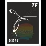 Трафарет ИЗ 11