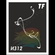 Трафарет ИЗ 12