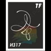 Трафарет ИЗ 17