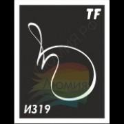Трафарет ИЗ 19