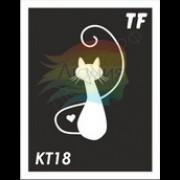 Трафарет КТ18