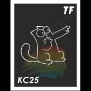 Трафарет КС25