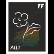 Трафарет ЛЦ 1