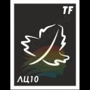 Трафарет ЛЦ 10