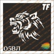 """Трафарет 05ВЛ """"Волк"""""""