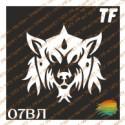 """Трафарет 07ВЛ """"Волк"""""""