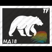 """Трафарет МД18 """"МЕДВЕДЬ"""""""