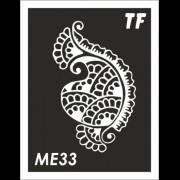 Трафарет МЕ33