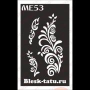 Трафарет Мехенди МЕ53