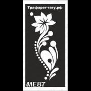 Трафарет Мехенди МЕ87