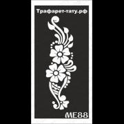 Трафарет Мехенди МЕ88