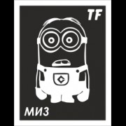 Трафарет МИ3