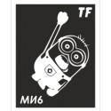 Трафарет МИ6