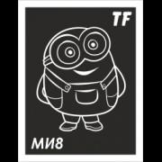 Трафарет МИ8