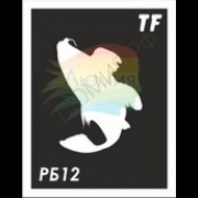 Трафарет РБ12