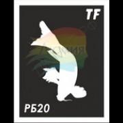 Трафарет РБ20