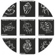 """Набор трёхслойных трафаретов """"МОРСКАЯ ТЕМАТИКА сложные дизайны""""  от 10 см. 34 штуки"""