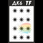 Трафарет ДК6