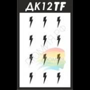 Трафарет ДК12