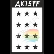 Трафарет ДК15