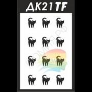 Трафарет ДК21