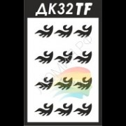 Трафарет ДК32