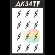 Трафарет ДК34