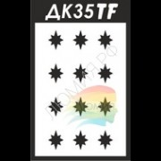 Трафарет ДК35