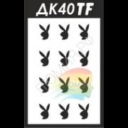 Трафарет ДК40