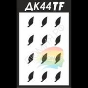 Трафарет ДК44