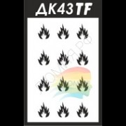 Трафарет ДК43