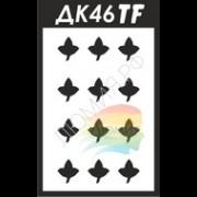 Трафарет ДК46