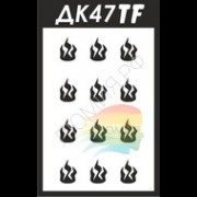 Трафарет ДК47