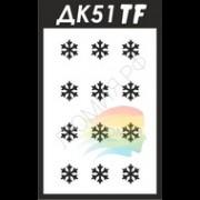 Трафарет ДК51