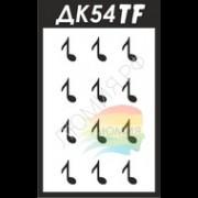 Трафарет ДК54