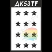 Трафарет ДК53