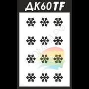 Трафарет ДК60