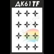 Трафарет ДК61