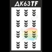 Трафарет ДК63