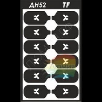 Трафарет ДН52
