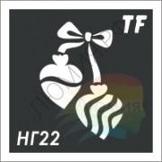 Трафарет НГ22