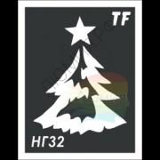 Трафарет НГ32