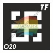 """Трафарет О20 - """"ВСЕСЛАВЕЦ"""""""